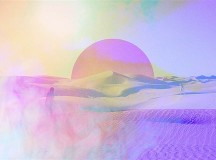Tycho «Ascension»